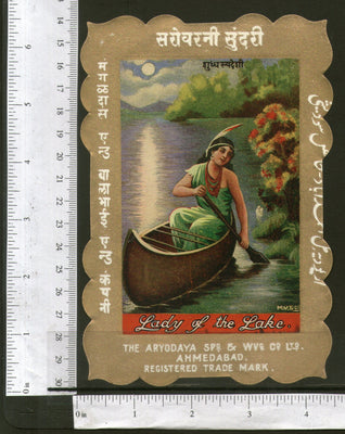 India Lady of Lake Women Boat River Vintage Textile Label Multi-colour # 556-41 - Phil India Stamps