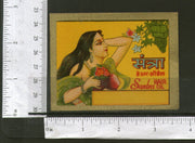 India Women Rose Flower Santra Vintage Trade Hair Oil Label Multi-colour # 556-42 - Phil India Stamps