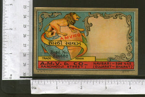 India Lion Animal Wildlife Vintage Trade Textile Label Multi-colour # 556-43 - Phil India Stamps