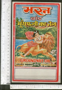 India Child with Lion Vintage Trade Oil Label Multi-colour # 556-47 - Phil India Stamps