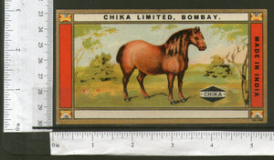 India Horse Vintage Trade Textile Chika Mill Label Multi-coloured Animal #556-48 - Phil India Stamps