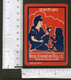 India Juggler & Monkey Vintage Trade Textile Label Multi-colour Animal #556-9 - Phil India Stamps