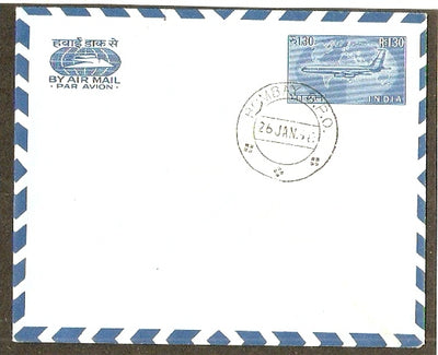 India 1968 Rs. 1.30 Airmail Envelope JAIN-AE10 Postal Stationary First Day Canc