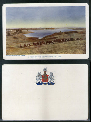 India Bhavnagar State The Gavarishankar Lake Vintage View Picture Post Card # 10