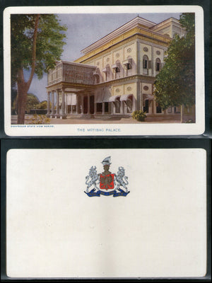 India Bhavnagar State The Motibag Palace Architecture Vintage View Picture Post Card # 11