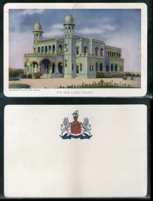 India Bhavnagar State The New Leelo Palace Architecture Vintage View Picture Post Card # 12