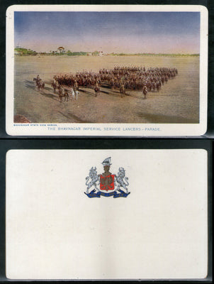 India Bhavnagar State Imperial Service Lancers Military Parade Ground Vintage View Picture Post Card # 16