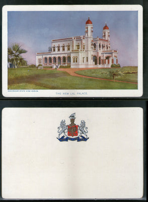 India Bhavnagar State The New Lal Palace Architecture Vintage View Picture Post Card # 19