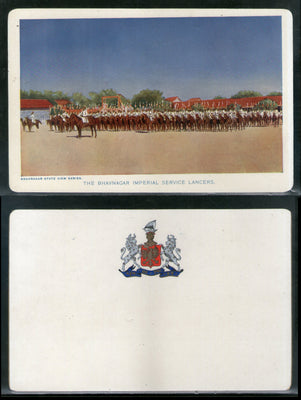 India Bhavnagar State Imperial Service Lancers Military Parade Ground Vintage View Picture Post Card # 20