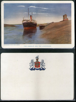 India Bhavnagar State Harbour & Lighthouse Ship Architecture View Picture Post Card # 5