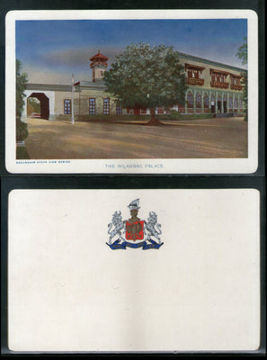 India Bhavnagar State The Nilambag Palace Architecture View Picture Post Card # 8