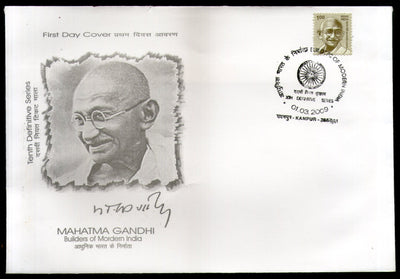 India 2009 100p Mahatma Gandhi 10th Def. Series KANPUR Private Def. FDC