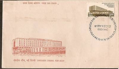 India 1975 Parliamentry Conferance Phila-664 FDC+FOLDER