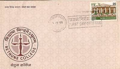 India 1978 Bethun College Phila-769 FDC+FOLDER