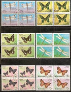 Korea 1977 Butterflies Moth Insect Animals BLK/4 Cancelled # 13114B