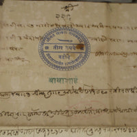 India Fiscal Baroda State Rs. 30 Linen Cloth Stamp Paper Type 10 KM 133 RARE