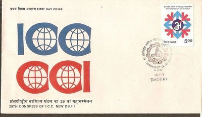 India 1987 ICC Congress Phila-1062 FDC+FOLDER