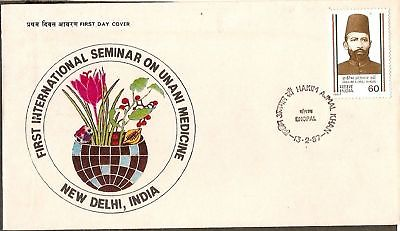 India 1987 Hakim Ajmal Khan Phila-1063 FDC