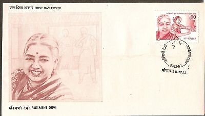 India 1987 Rukmini Devi Phila-1116 FDC+FOLDER