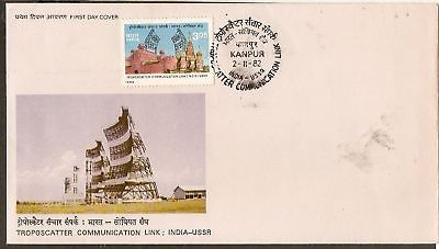 India 1982 Troposcatter Link USSR Phila-905 FDC+FOLDER