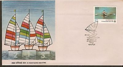 India 1982 Asian Games Rowing Phila-913 FDC+FOLDER
