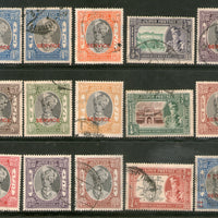 India Jaipur State 15 Different King Postage & Service Cat £60+ Used Stamps