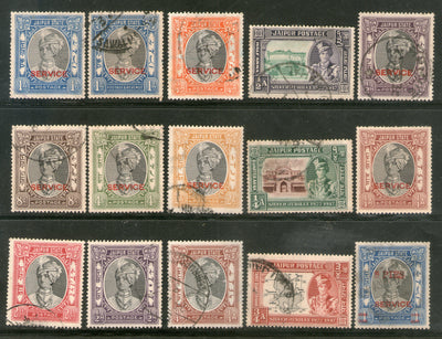 India JAIPUR State 15 Different King POSTAGE & Service Cat £55+ Used Stamps # B930