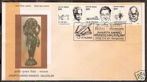 India 2003 Jnanpith Award Winners Se-tenant 3v FDC