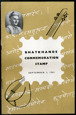 India 1961 Vishnu Narayan Bhatkhande Musician Phila-358 Blank Folder in 8 Pages