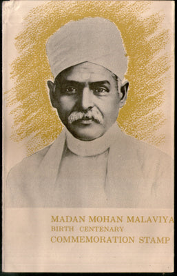 India 1961 Madan Mohan Malviya Phila-364 Blank Folder in 3 Fold Format