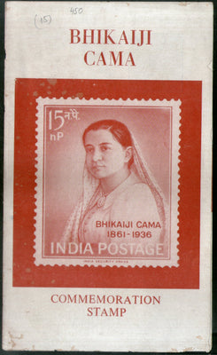 India 1962 Madam Bhikaji Cama Phila-366 Blank Folder