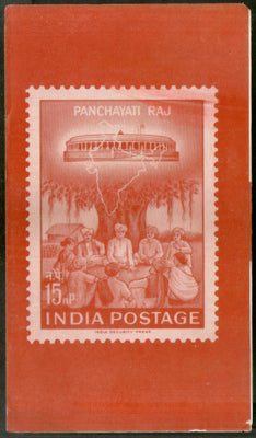 India 1962 Panchayati Raj Phila-367 FDC Blank Folder