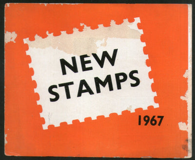 India 1967 New Stamps Release Publicity Blank Folder