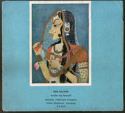India 1973 Indian Miniature Paintings Elephant Dance Phila-576a Blank Folder