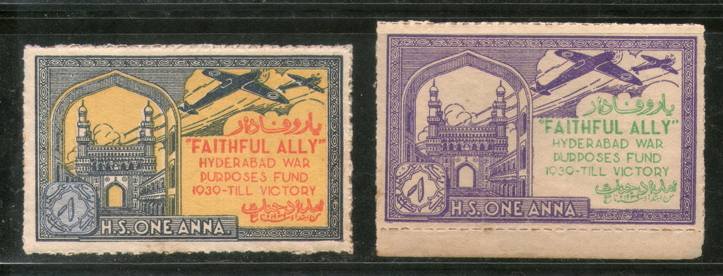 India Hyderabad State 2 Different FAITHFULLY ALLY Urdu War Fund Label Mint RARE # B1349 - Phil India Stamps
