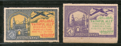 India Hyderabad State 2 Different FAITHFULLY ALLY Urdu War Fund Label Mint RARE # B1349