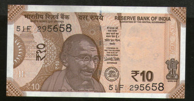 India 2017 Rs.10 Mahatma Gandhi Sign-Urjit R Patel Bank Note UNC # 17