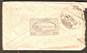 India 19?? Women's Branch, Bombay Presidency War Lable Used on Cover RARE