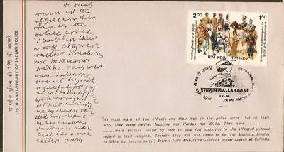 India 1986 Indian Police Gandhi's Speech Phila-1051 Se-tenant FDC RARE