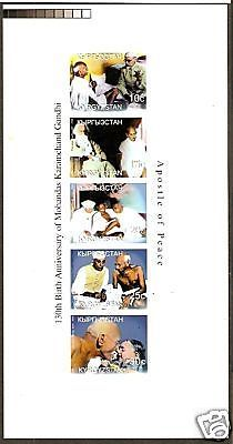 Kyrgyzstan 1999 Mahatma Gandhi Nehru of India Thick Die Card