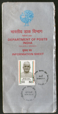 India 1986 Bhim Sen Sachar Phila-1040 Cancelled Folder