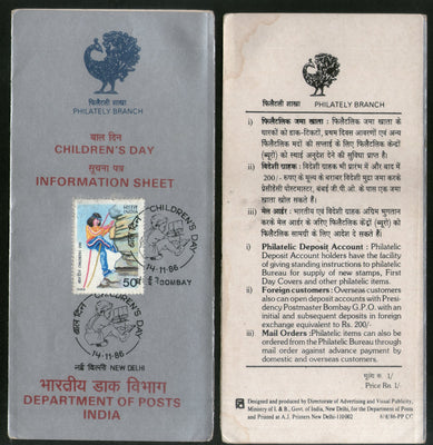 India 1986 National Children's Day Girl Rock Climber Cancelled Folder