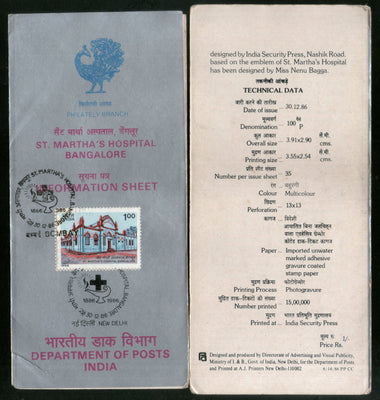 India 1986 St. Martha's Hospital Bangalore Health Cancelled Folder