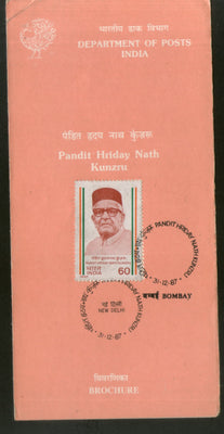 India 1987 Pandit Hriday Nath Kunzru Phila-1069 Cancelled Folder