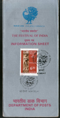 India 1987 Festival of India in USSR Sculpture Phila-1084 Cancelled Folder