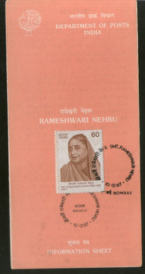 India 1987 Rameshwari Nehru Phila-1112 Cancelled Folder