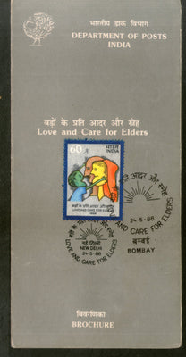 India 1988 Love & Care to Elders Phila-1149 Cancelled Folder