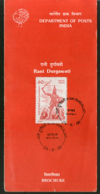 India 1988 Rani Durgawati Phila-1153 Cancelled Folder