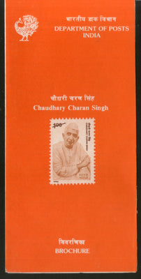 India 1990 Chaudhary Charan Singh Phila-1234 Cancelled Folder