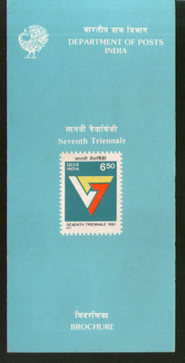 India 1991 Triennale Art Exhibition Phila-1266 Cancelled Folder